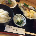 SMI:RE STAY TOKYO近くのグルメイメージ